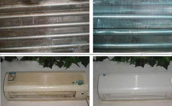池州空调清洗