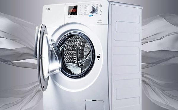 广州洗衣机清洗